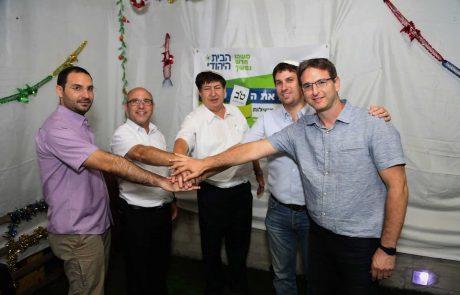 הבית היהודי בחיפה: רשימה מאוחדת המייצגת את כל גווני האוכלוסייה