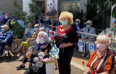 חיפה: יום הניצחון על גרמניה צוין במקבצי הדיור