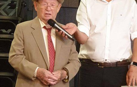 יד עזר לחבר: חגיגת יום הולדת 95 לניצול השואה שלום שטמברג