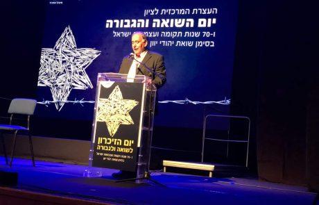 """יהב: """"הזיכרון האנושי הוא דבר חמקמק, והסכנה הגדולה ביותר המרחפת מעלינו, בני העם היהודי, היא סכנת השכחה"""""""