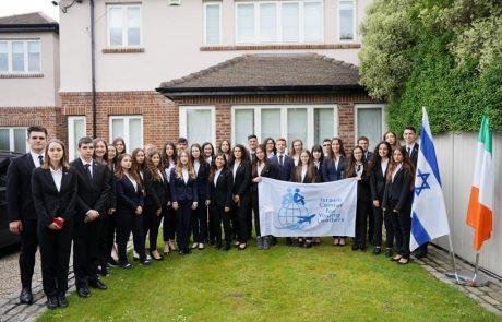 אירלנד: שגרירים צעירים מישראל בטקס זיכרון מרגש