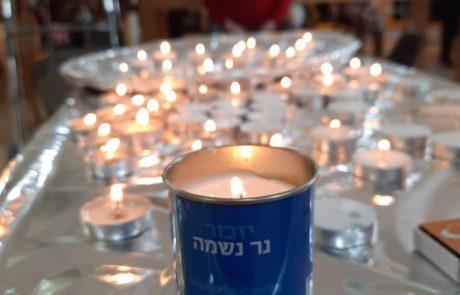 בית האבות הספרדי: יום הזיכרון לחללי מערכות ישראל