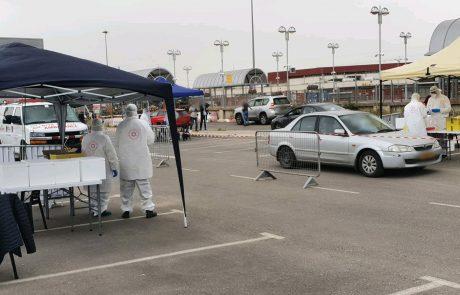 יותר מ-3,000 דגימות לבדיקת נגיף הקורונה יבוצעו היום
