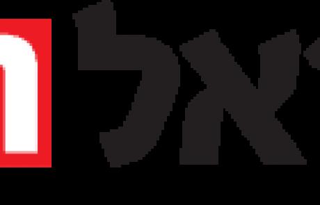 """ישראל היום- עיתון """"הדגל"""""""