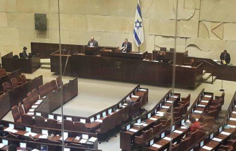 הממשלה תהיה רשאית לקבוע הגבלות על הפגנות ותפילות