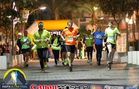 מירוץ האולטרא טרייל האורבני הגדול בישראל