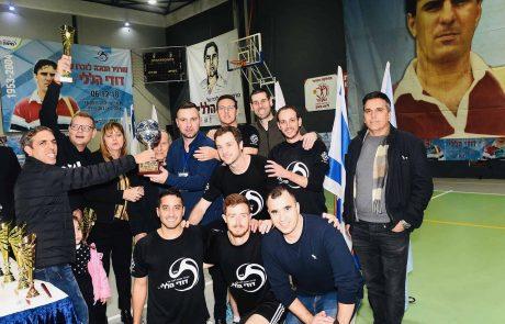 טורניר דודי הללי ה-14 נערך בחיפה