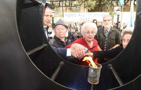 טקס יום השואה הבינלאומי בחיפה: מאות משתתפים בקרית החסד של יד עזר לחבר