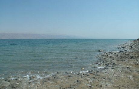 אגודת הפסוריאזיס הישראלית : מאוכזבים מאי הגדלת מימון הטיפול לחולים בים המלח
