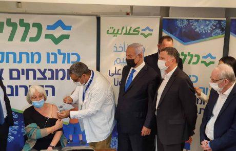 """נצרת: ראש הממשלה ושר הבריאות ביקרו במתחם חיסונים של קופ""""ח כללית"""