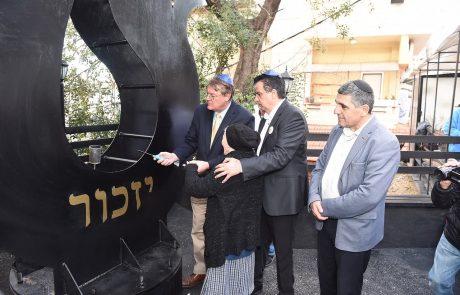 """טקס יום השואה הבינלאומי ב""""קרית החסד"""" בחיפה"""