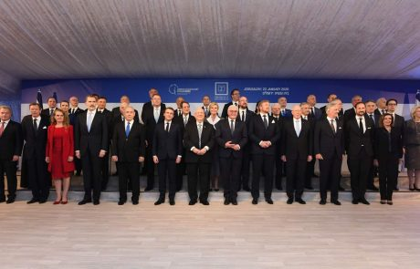 למעלה מ-40 ממנהיגי העולם התכנסו לארוחת ערב בחסות נשיא המדינה לכבוד פורום השואה הבינלאומי