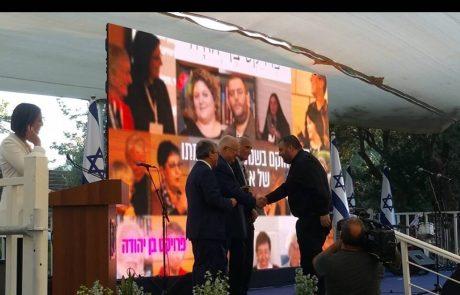 אות הנשיא הוענק לשומרים של היצירות העבריות