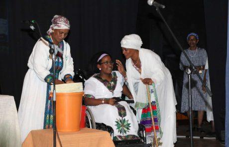 קריית ים ציינה השבוע את חג הסיגד של בני העדה האתיופית