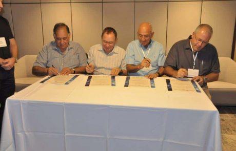 חיפה: נחתמה אמנה לשיתוף פעולה בין מרכזים רפואיים לחברות הזנק