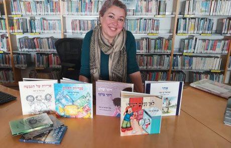 הספרים הנפלאים יוצבו בספריות הציבור בעפולה ובשכונותיה