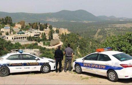 צפת: שוטר, פקח, שירות משודרג לתושב