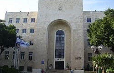 חיפה: הלימודים יתחילו ביום א' במתכונת של 5 ימים בשבוע