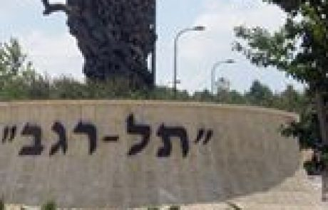 החלו העבודות להרחבת בית העלמין האזורי בתל רגב