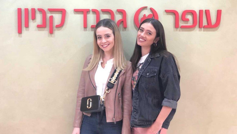 """כוכבות סדרת הנוער """"כפולה"""" צילמו בעופר גרנד קניון חיפה"""