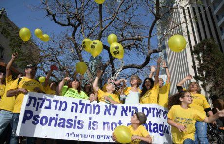 אגודת הפסוריאזיס יזמה צעדת חולים חברתית בשדרות רוטשילד בתל אביב