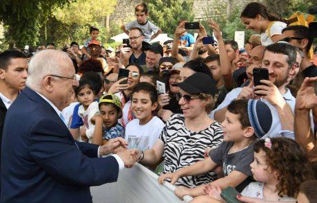 הבית הפתוח בבית הנשיא בירושלים