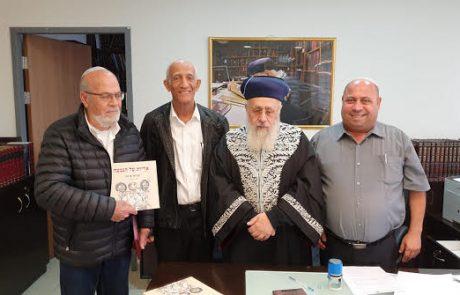הראשון לציון הרב יצחק יוסף בפגישה עם הצנחנים משחררי הכותל