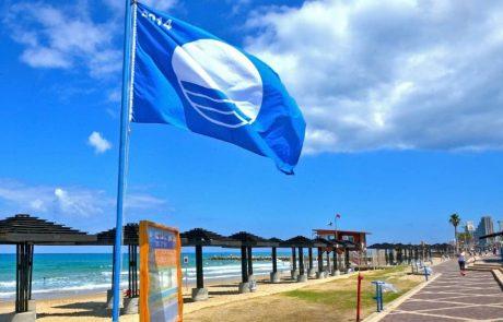 חיפה: עונת הרחצה הוארכה בחודש ימים