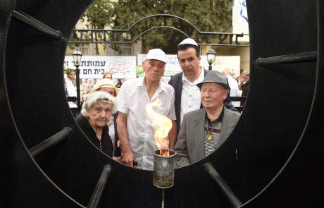 """טקס יום השואה מרגש בעמותת """"יד עזר לחבר"""" בהשתתפות מאות ניצולים"""