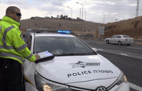 """בשבוע האחרון נרשמו כ-1,000 דו""""חות על שימוש בטלפון נייד בזמן נהיגה"""