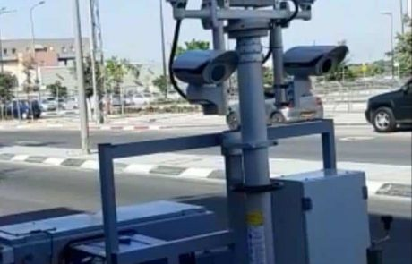 פיתוח ישראלי: גדר וירטואלית ניידת להגנה היקפית