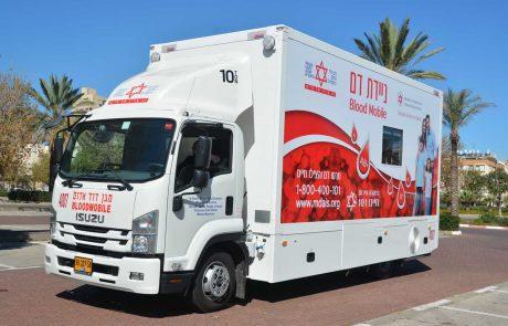 """שירותי הדם של מד""""א פועלים להגדלת מלאי מנות הדם בישראל"""