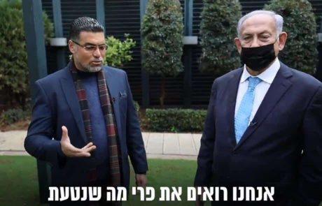 נאיל זועבי יהיה השר לקידום החברה הערבית