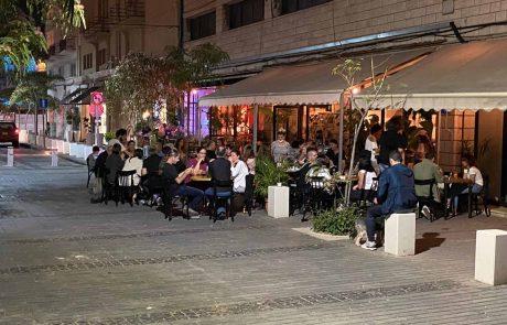 עיריית חיפה: סיוע לבעלי המסעדות ובתי-הקפה