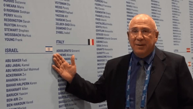 כנס בינלאומי לחקר הכבד- דגל ישראל נעלם מהקיר