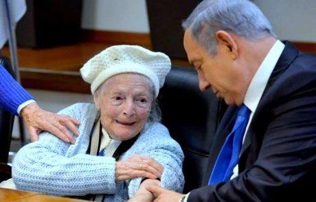 הלכה לעולמה ניצולת השואה שושנה קולמר בת 100