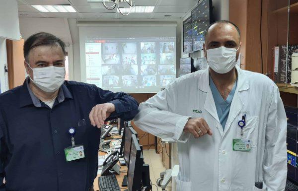 """בביה""""ח כרמל בחיפה: רפואה משלימה נגד קורונה"""
