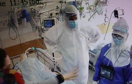 """צה""""ל וביה""""ח כרמל פיתחו מערכת טכנולוגית לשיפור הטיפול בקורונה"""