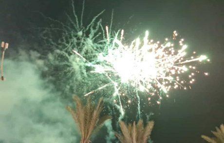 אופקים: נסרין קדרי ועדן חסון יופיעו בחגיגות יום העצמאות