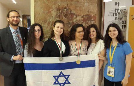 שתי תלמידות חיפאיות זכו באולימפיאדה האירופאית לנערות במתמטיקה