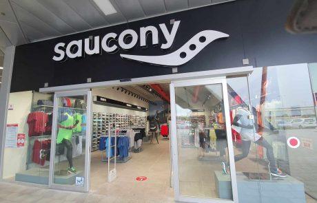 חמש חנויות חדשות במתחם הקניות חוצות המפרץ אאוטלט