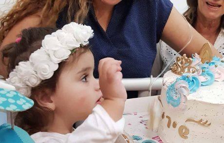 """רמב""""ם: בת השנתיים שנולדה עם מחלה נדירה חוגגת יום הולדת עם צוות """"רות"""""""