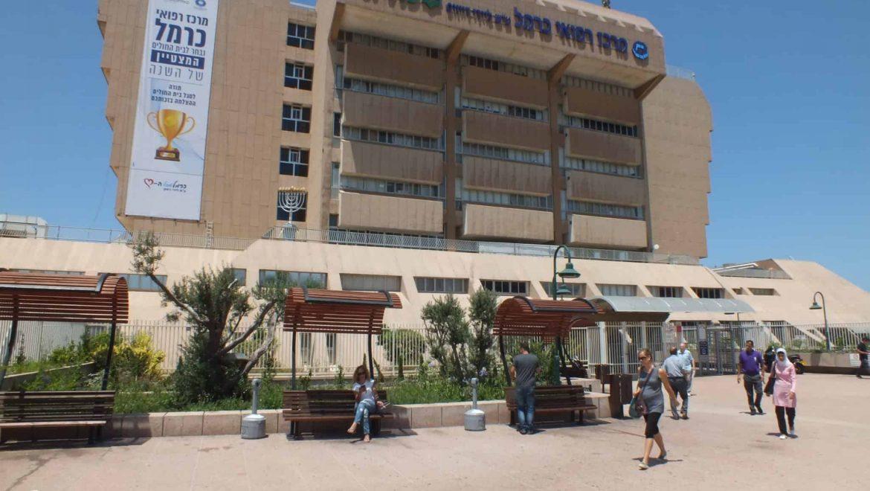 מרכז רפואי כרמל: בשנה שחלפה נולדו למעלה מ- 3500 תינוקות חדשים. גידול של 14% בכמות היולדות.