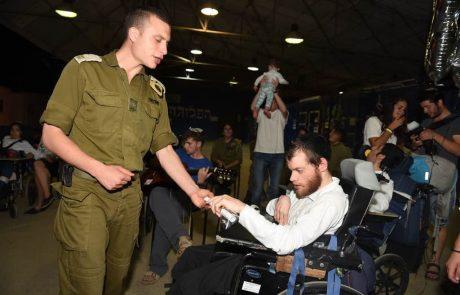 הישראלי הטוב- במקום לחגוג עם המשפחה, חוגג יחד עם אנשים עם מוגבלויות