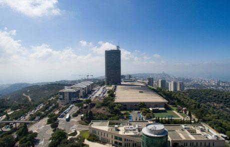 """מגדל ביטוח תעניק מלגות בגובה 100,000 ש""""ח לסטודנטים לאקטואריה בחיפה"""