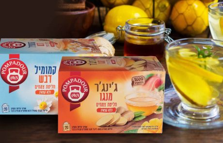 סקר:  67% מהישראלים צורכים חליטות צמחים ותה ירוק