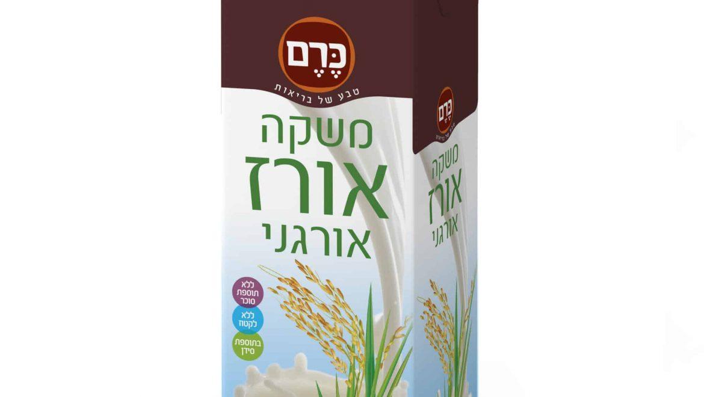 """חברת  """"כרם טבע"""" חודרת לשוק תחליפי החלב"""