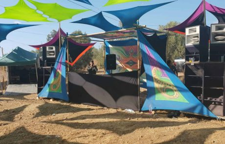 משטרת ישראל חשפה מסיבת טבע, ביער בן שמן