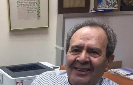 """נפטר  ד""""ר חיים טולדנו חבר ועד העדה היהודית הספרדית בחיפה"""