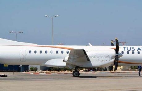 """יהב: """"ביטול אגרות התעופה – בשורה חשובה לתושבי חיפה והצפון"""""""
